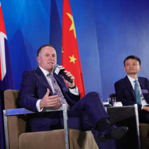 NZ open to Chinese investment, John Key tells China's business bigwigs